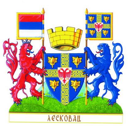 Leskovac city arms