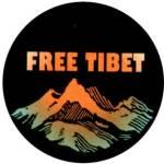 free-tibet-61.jpg