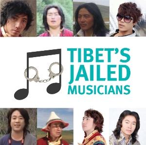 tibet musicians
