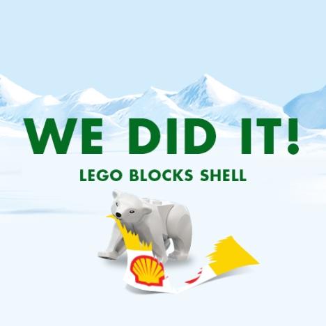 lego block shell