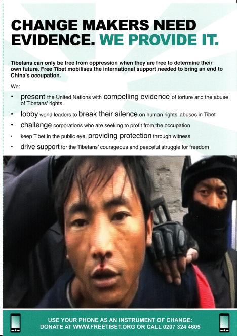 Tibet 5_NEW