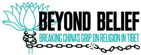 beyond-belief-logo_col