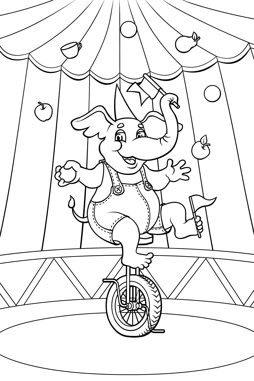 Распечатать раскраску про цирк